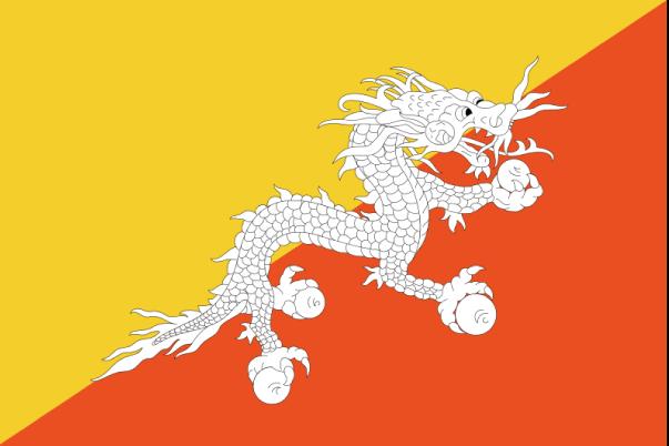 ブータン・ニュルタム