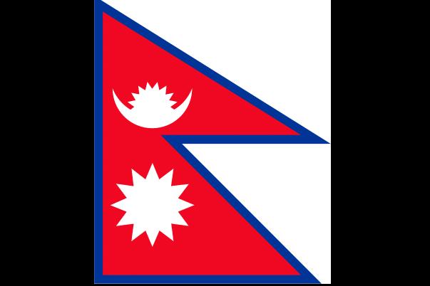 ネパール・ルピー